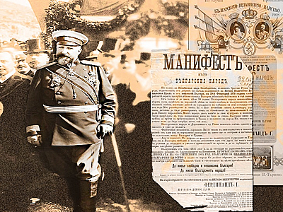Честит Ден на българската независимост!