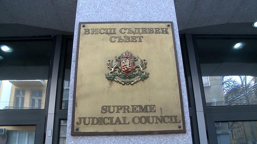 Висш съдебен съвет