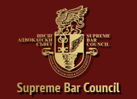 Supreme Bar Council