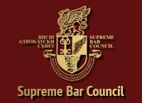 Supreme Bar Council